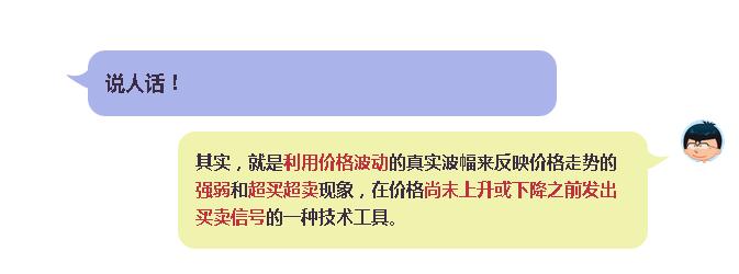 QQ图片20140207160213.png