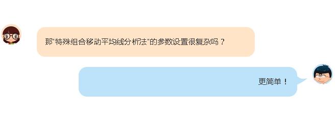 QQ图4.png